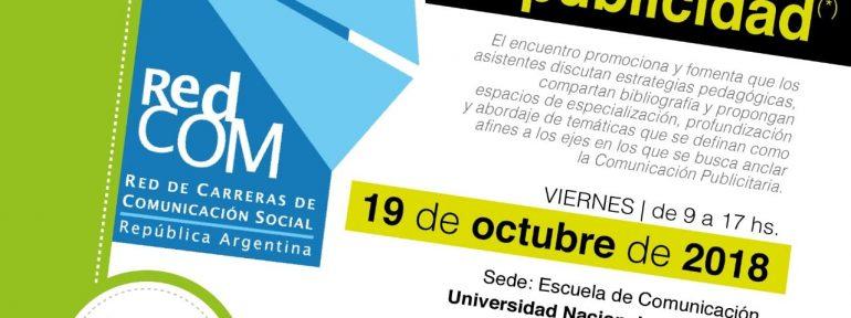Encuentro de cátedras de Publicidad en la UNDeC